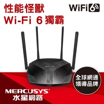Mercusys 水星 MR70X AX1800 Gigabit 雙頻 WiFi 6 無線網路路由器