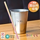 TiANN 鈦安純鈦餐具 純鈦雙層咖啡杯330ml 贈杯蓋 product thumbnail 1