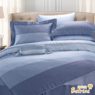 Betrise湖畔  雙人-植萃系列100%奧地利天絲三件式枕套床包組