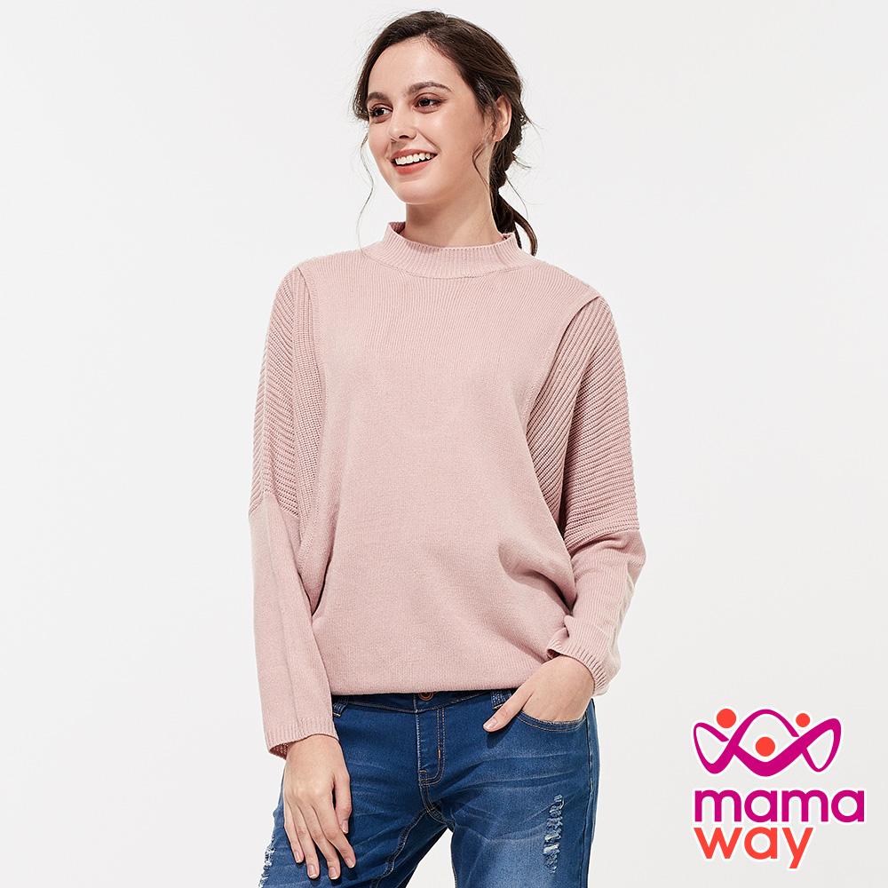 mamaway媽媽餵 小高領罩衫孕哺上衣 (共兩色)