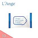 L'Ange 棉之境 純棉護理巾隨身包14x18cm-10抽 (30入)