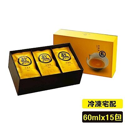 (加贈人蔘精)(原廠冷凍配送) 老協珍 冷凍熬雞精 60mlx15包/盒