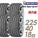 【米其林】Super Sport 運動性能輪胎_四入組_225/40/18(PSS) product thumbnail 2
