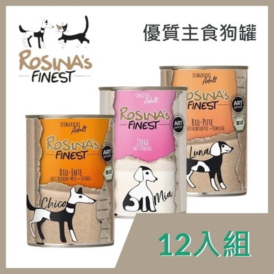 【12入組】Rosina s Finest羅西娜-優質主食狗罐-3種口味 400g