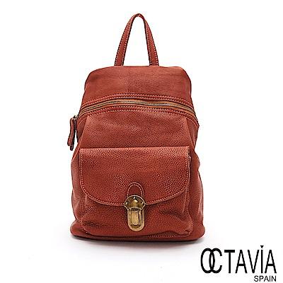 OCTAVIA 8 真皮 - 暫停的時光 復刻壓扣輕量牛皮後背包- 蜜糖棕