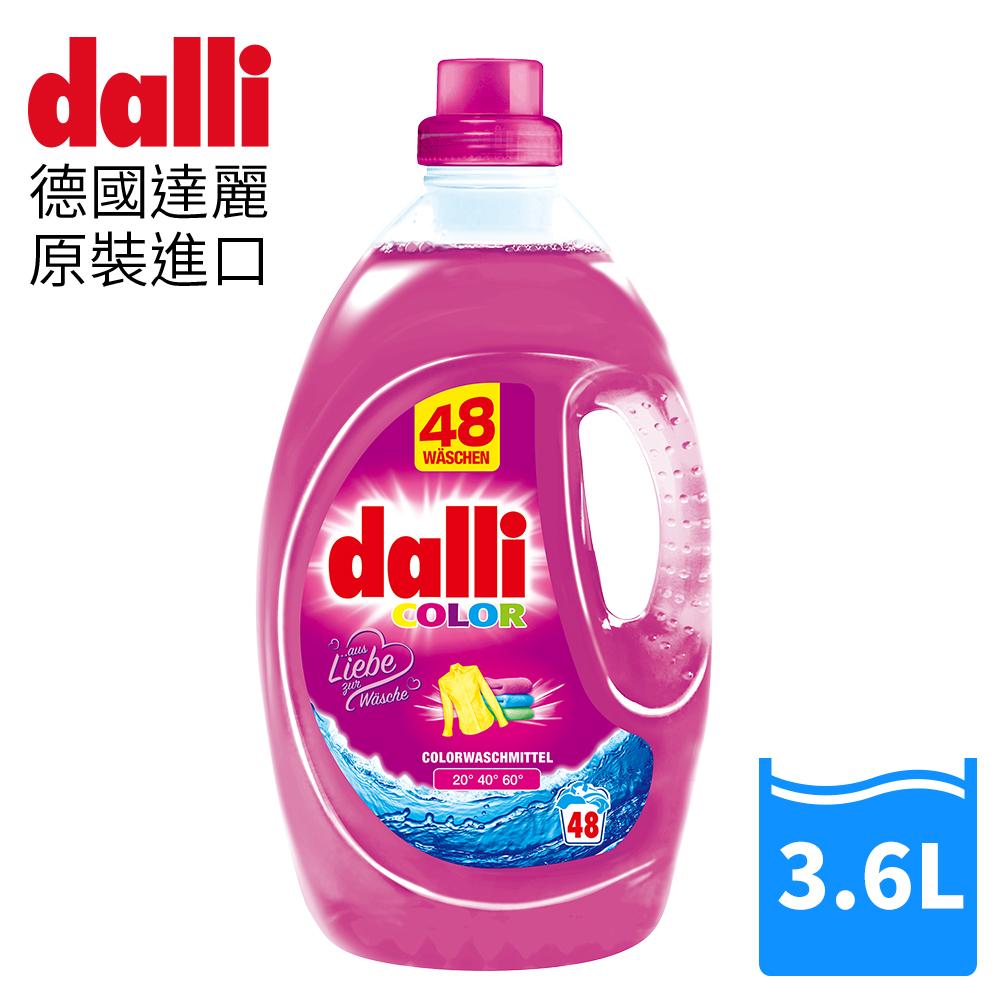 德國Dalli 全效洗衣精-護色去汙 Plus (3.6L/瓶)