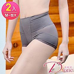 Dione 狄歐妮 加大專利束褲 Double-X雙帶束腹提臀-2件