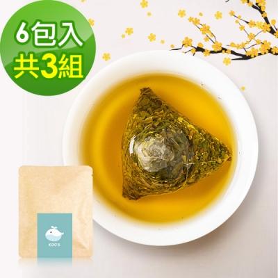 KOOS-香韻桂花烏龍茶-隨享包3組(6包入)