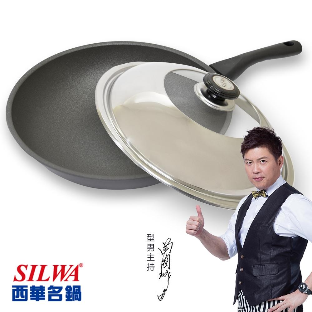 西華星漾超硬不沾單柄炒鍋32cm