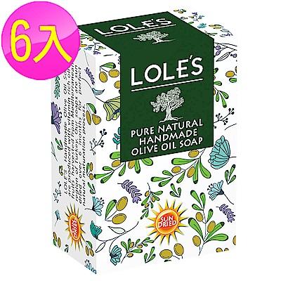 LOLES萬用純天然手工橄欖油馬賽皂200g(6入組)