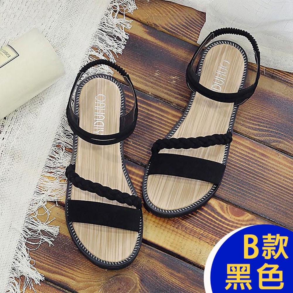 [KEITH-WILL時尚鞋館]-(預購)百萬網友熱情推薦懶人鞋涼鞋涼跟鞋穆勒鞋 (B款-黑)