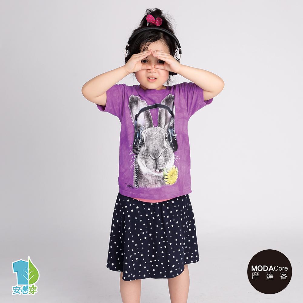 摩達客-美國The Mountain DJ嘻哈兔 兒童版純棉環保短袖T恤