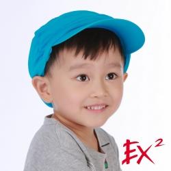 德國EX2 全防護透氣遮陽帽(兒童版)351409