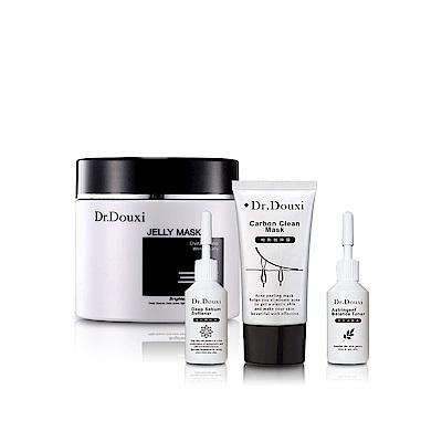 Dr.Douxi朵璽 黑晶靈逆轉白嫩凍膜 250ml+粉刺光溜3件組-盒