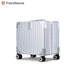Travelhouse 旅遊邊界 17吋商務鋁框行李箱(星鑽銀)