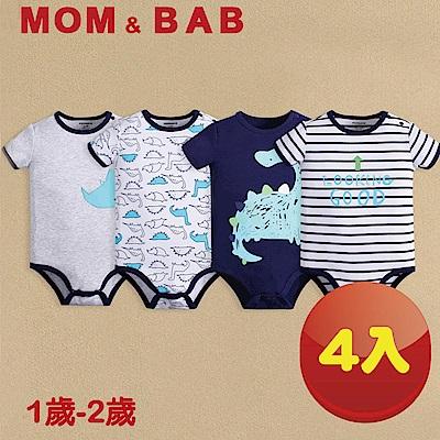 MOM AND BAB 淺藍恐龍 短袖肩扣包屁衣-禮盒四件組