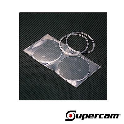 Supercam 獵豹 M2墊圈鏡片組(NO.7109)