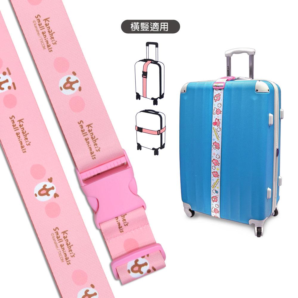 Kanahei 卡娜赫拉 行李箱束帶 綁帶 旅行束帶 直式橫式20~28吋專用-大臉兔兔款