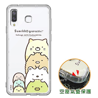 角落小夥伴 Samsung Galaxy A8 Star 空壓手機殼(疊疊樂) 有吊飾孔