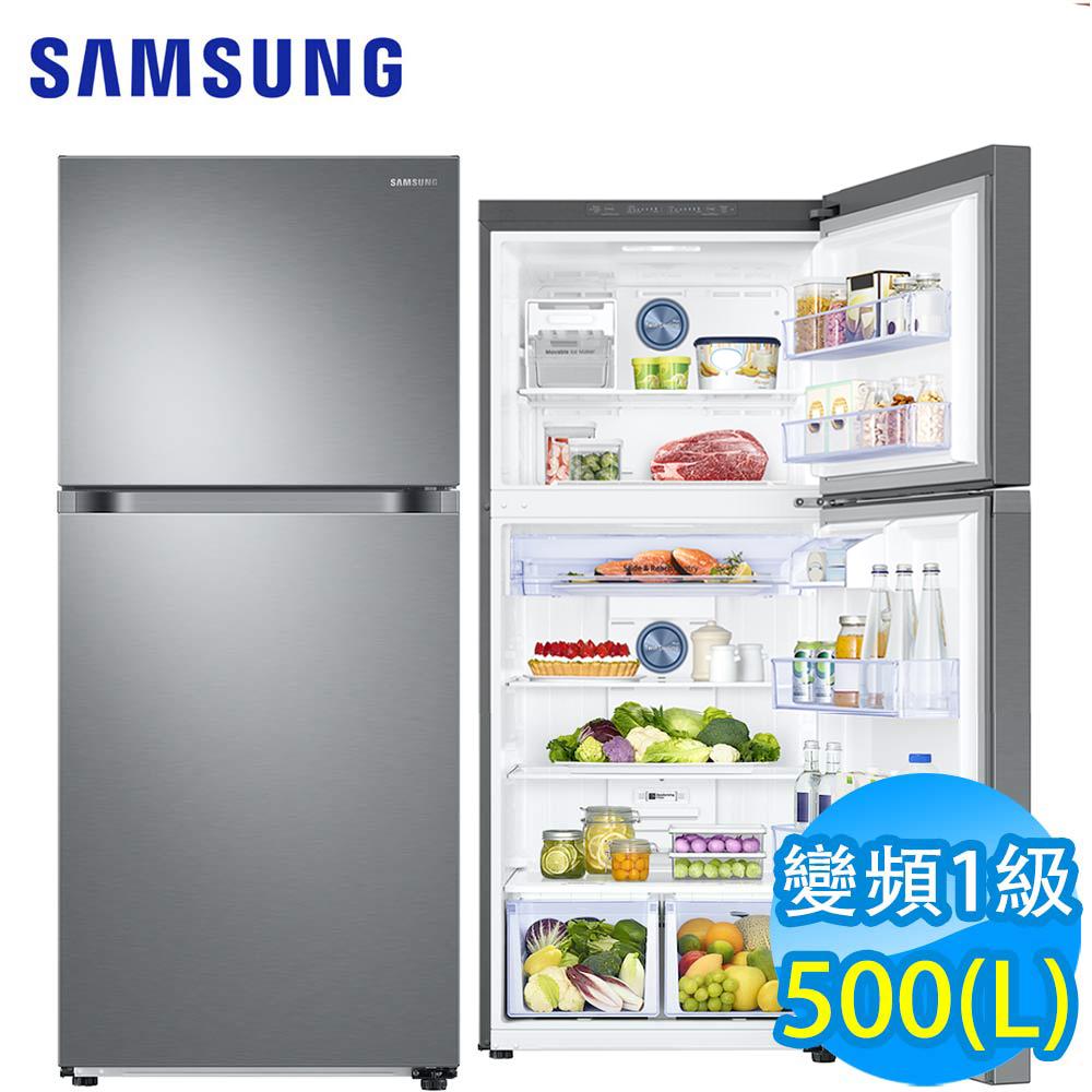 SAMSUNG三星 500L 1級變頻2門電冰箱 RT18M6219S9/TW  時尚銀