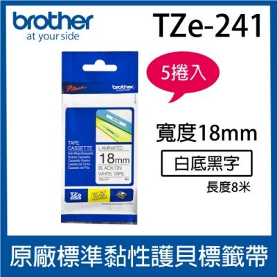 【5入組】brother 原廠護貝標籤帶 TZe-241 (白底黑字 18mm)