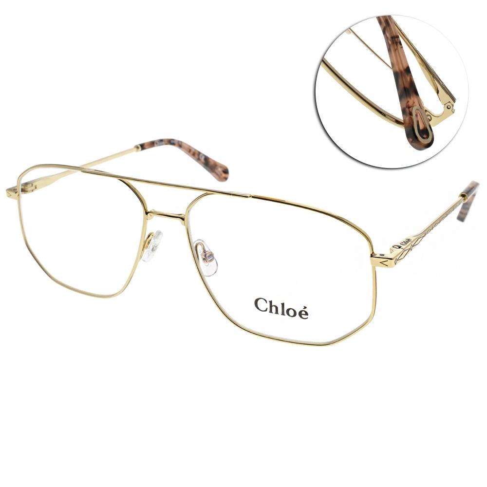 Chloe眼鏡 復古味多邊飛行款/金 #CE2148 717
