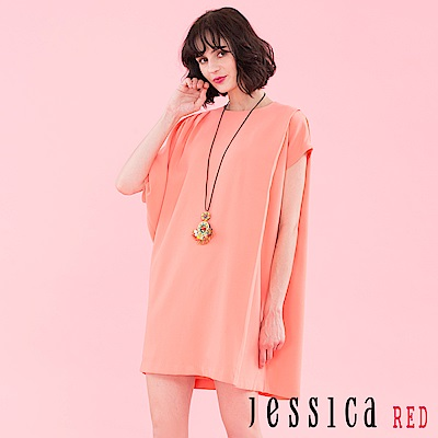 JESSICA RED - 側邊褶皺設計洋裝(粉)