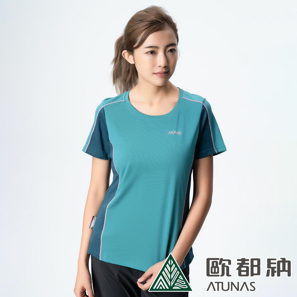 【ATUNAS 歐都納】女款POLARTEC防曬快乾短袖T恤A-T1804W深綠