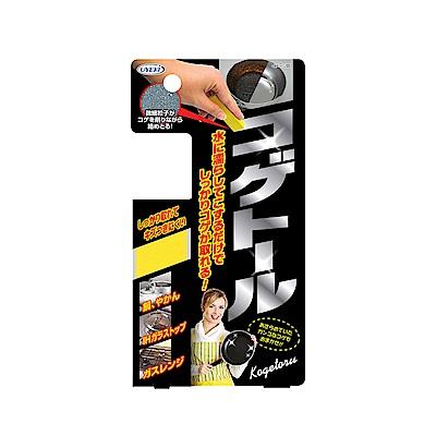 日本植木UYEKI Kogetor鍋子/鍋底燒焦處專用清潔擦