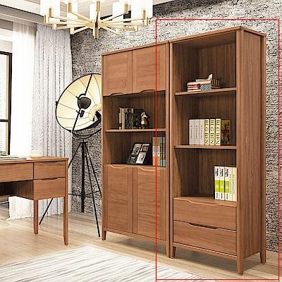 H&D 米堤柚木色下二抽書櫥