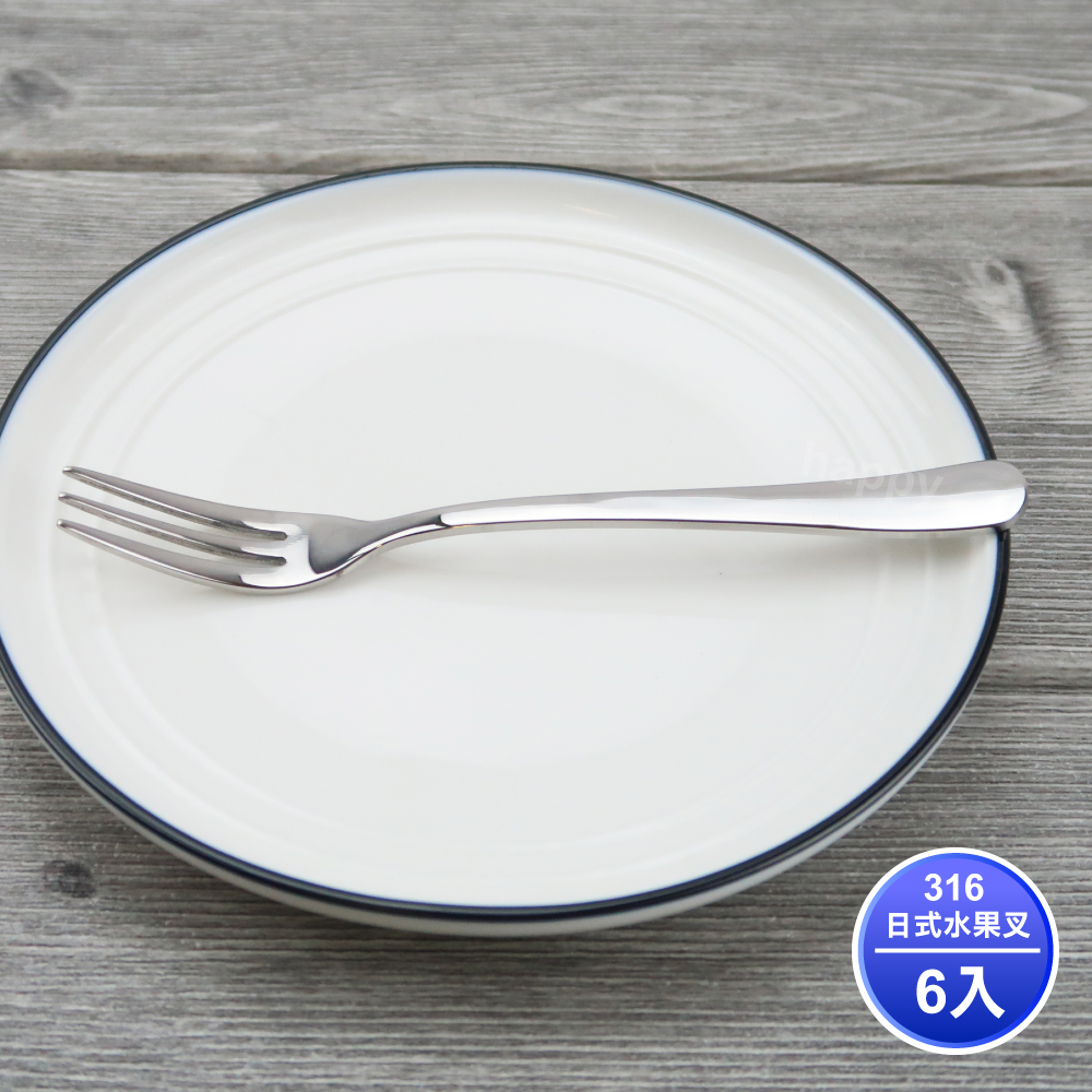 王樣日式316不鏽鋼水果叉子(6入組)小餐叉