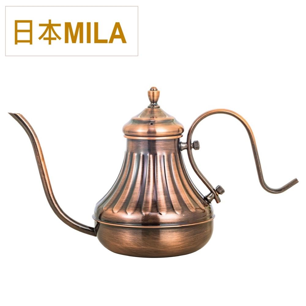 日本Mila 手沖壺420ml(細口壺/宮廷壺/咖啡壺)