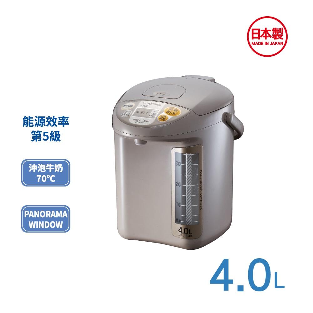 象印4公升寬廣視窗微電腦電動熱水瓶(CD-LPF40)