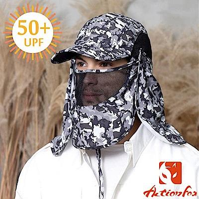 挪威 ACTIONFOX 新款 抗UV排汗印花護脖遮陽帽UPF50+_夾花黑