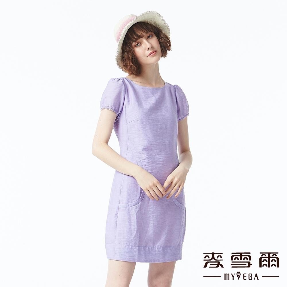 麥雪爾 可愛公主線剪接洋裝-淺紫