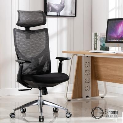 E-home Storm暴風半網高背扶手電腦椅-兩色可選