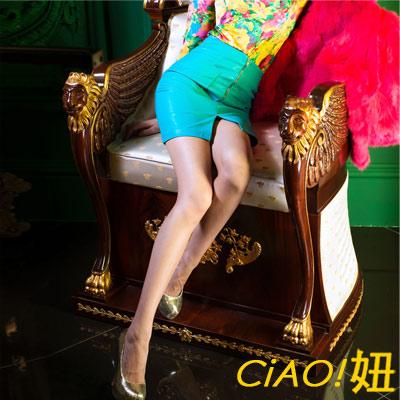 摩登口袋開衩包臀皮革短裙 (寶藍色)-CIAO妞