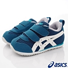 asics競速童鞋-新設計經典機能款-44A008-400青(小童段)