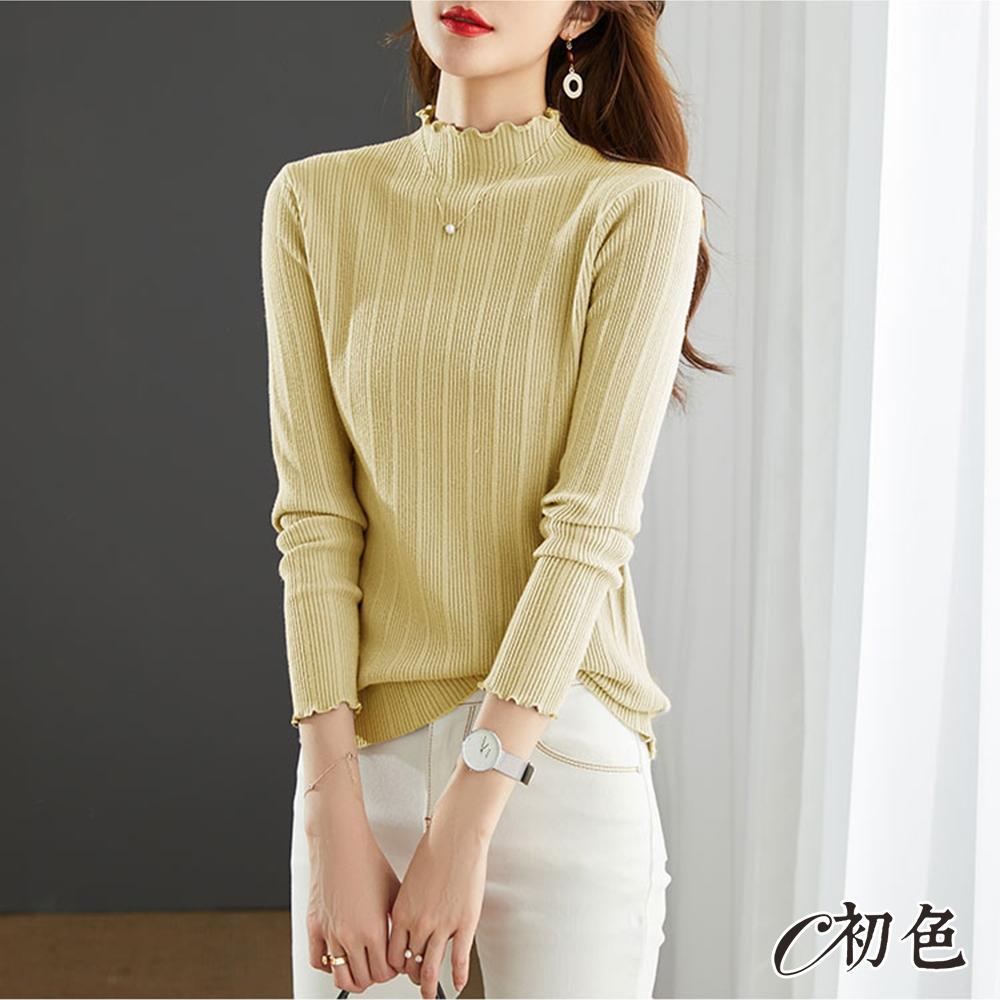 初色  半高領純色針織衫-共5色-(M-2XL可選)