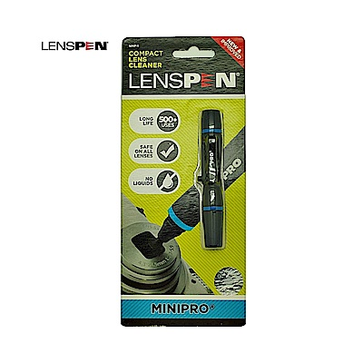 加拿大品牌LENSPEN鏡頭拭鏡筆鬃毛碳粉筆NMP-1鏡頭清潔筆(新款;台灣代理艾克鍶公司貨)清潔鏡頭筆lens pen