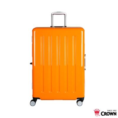CROWN 皇冠 27吋 大容量鋁框拉桿箱 荷蘭桔
