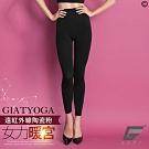 GIAT遠紅外線女力高腰彈力暖宮機能褲(純黑)