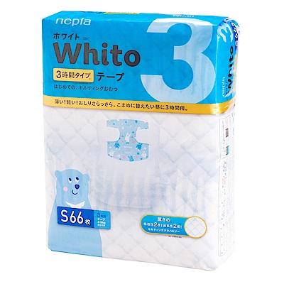 Nepia Whito王子白色系列黏貼紙尿褲 日本境內三小時版 S 66片/包