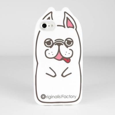 【Candies】動物Animal 鬥牛犬 - iPhone SE2/7/8