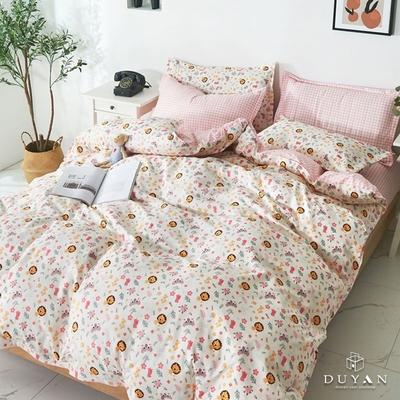 DUYAN竹漾  舒柔棉-單人床包枕套兩件組-小小獅王
