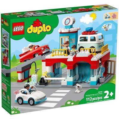 樂高LEGO Duplo幼兒系列 - LT10948 停車場與洗車場
