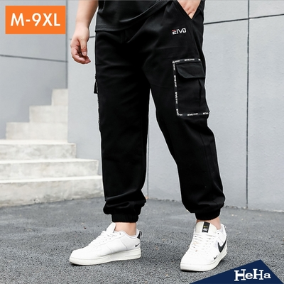 HeHa-M-9XL口袋造型縮口長褲
