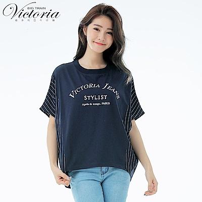Victoria異材質拼接印花寬鬆短袖-女-深藍