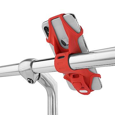 Bone 單車手機綁 手機架 第二代 Bike Tie 2-紅