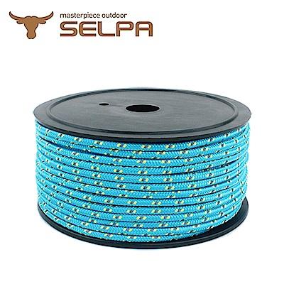 韓國SELPA 5mm反光營繩50米/野營繩/露營繩 湖藍色
